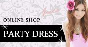 ドレス通販